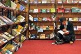 باشگاه خبرنگاران -موعد تحویل غرفههای نمایشگاه کتاب به ناشران فرا رسید