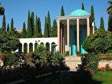 باشگاه خبرنگاران -برنامههای بزرگداشت روز سعدی در شیراز اعلام شد