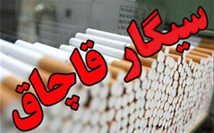 محکومیت یک واحد عرضه کننده سیگار قاچاق در استان زنجان
