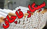 باشگاه خبرنگاران -محکومیت یک واحد عرضه کننده سیگار قاچاق در استان زنجان