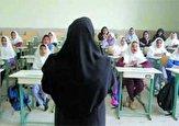 باشگاه خبرنگاران -آخرین وضعیت تعیین تکلیف تبدیل وضعیت معلمان حق التدریس/ کنکور کارشناسی به تعویق نمیافتد