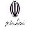 """باشگاه خبرنگاران -نیمه دوم ادریبشهت ماه؛ روزنامه """"اتفاقیه خراسان شمالی """" منتشر میشود"""