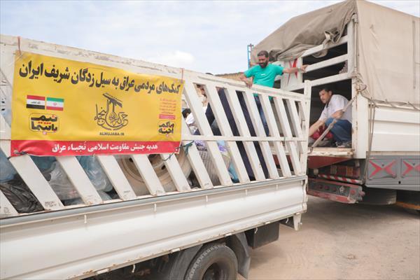 امدادرسانی نُجَباء در روستاهای سیلزده ایلام و لرستان + تصاویر