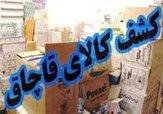باشگاه خبرنگاران -کشف ۲۳۰ دستگاه کولر گازی قاچاق در بانه