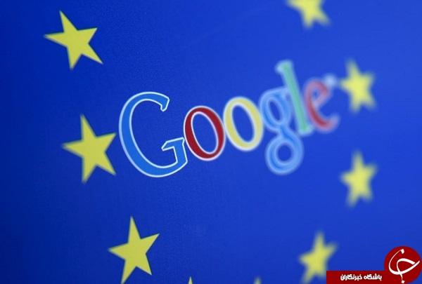 گوگل به کاربران اتحادیه اروپا مرروگرهای متفاوتی را ارائه میدهد
