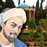 باشگاه خبرنگاران -سعدی نخستین شاعر سهل و ممتنع گوی است/امروزه شعرهای پوچ و بدون اصول گفته میشود