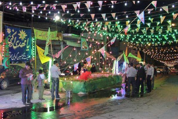 جشنهای منتظران ظهور در استان مرکزی / ۲ جشن بزرگ نیمه شعبان در اراک