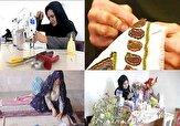 باشگاه خبرنگاران -اشتغالزایی ۱۲۰۰ زن مددجوی کمیته امداد کردستان