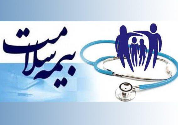 صدور دفترچه بیمه سلامت برای مددجویان کمیته امداد