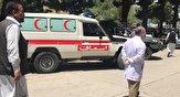 باشگاه خبرنگاران -انفجار در نزدیکی وزارت مخابرات در کابل