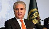 باشگاه خبرنگاران -درخواست همکاری پاکستان از ایران برای مقابله با تروریستها