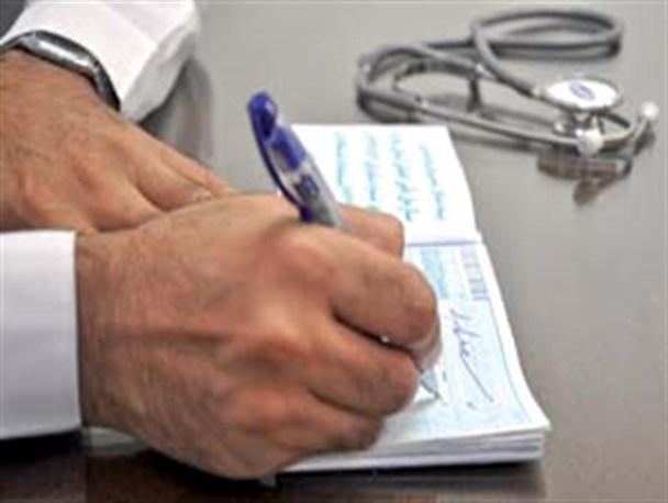 افزایش تعرفه۱۰ درصدی ویزیت پزشکان