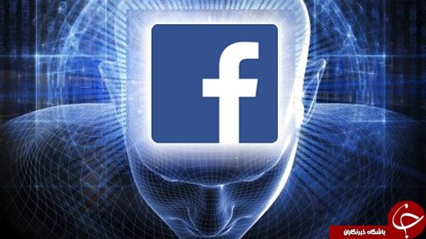کاربران واقعی در قالب شخصیتهای بازی با هوش مصنوعی جدید فیسبوک