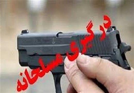 باشگاه خبرنگاران -درخواست جدایی از همسر به درگیری مسلحانه منجر شد