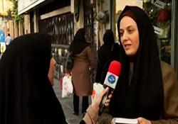 پاسخ جالب مردم به سوال خبرنگار درباره ظهور امام زمان(عج) + فیلم