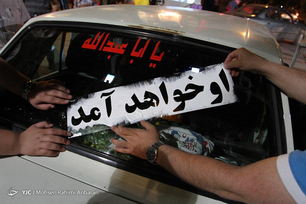 برگزاری  میلاد امام زمان علیه السلام و جشن نیمه شعبان در همدان
