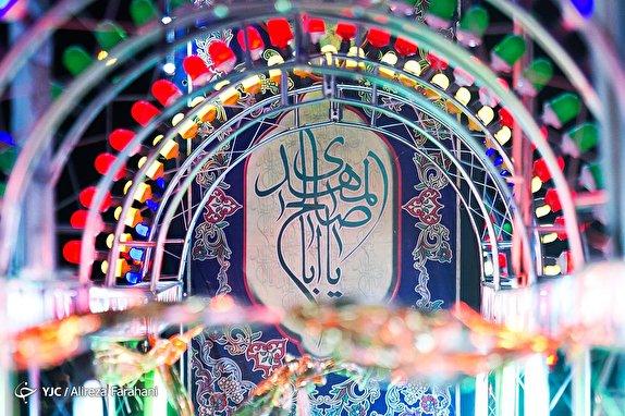باشگاه خبرنگاران -میلاد امام زمان علیه السلام و جشن نیمه شعبان در همدان + تصاویر