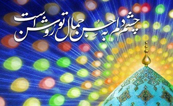 باشگاه خبرنگاران -برگزاری جشن های نیمه شعبان در بقاع متبرکه استان سمنان