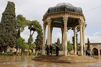 باشگاه خبرنگاران -ایرانِ ما؛ آرامگاه حافظیه شیراز