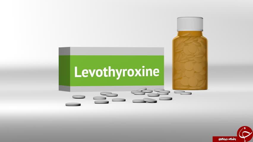 از داروی لووتیروکسین چه می دانید؟