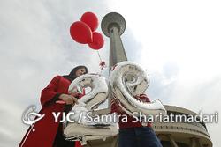 حضور مهمانان نوروزی در برج میلاد تهران