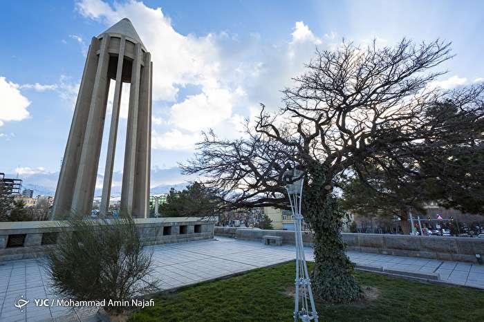 ایرانِ ما؛ آرامگاه بوعلی سینا