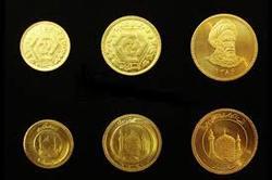 نرخ سکه و طلا در ۵ فروردین ۹۸/ قیمت هر گرم طلای ۱۸ عیار ۴۲۷ هزار تومان شد + جدول