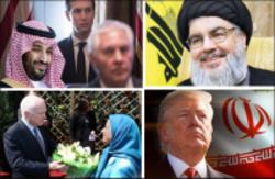 از برگزاری جشن تولد سید حسن نصرالله و ورود جنگندههای اف-۳۵ آمریکا به خلیج فارس تا طرح واشنگتن برای ترور اسد + تصاویر