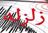 باشگاه خبرنگاران -خسارت جزئی زلزله در بندر پهل شهرستان بندرخمیر