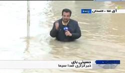 مقایسه پلاتوی حسینی بای و گزارشگر سی ان ان +تصویر