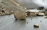 باشگاه خبرنگاران -هشدار برای احتمال خطر ریزش سنگ و گل در جادهها