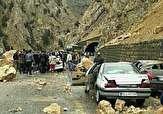 باشگاه خبرنگاران -درخواست نیروهای امدادی از مردم برای دور شدن از محل حادثه + فیلم