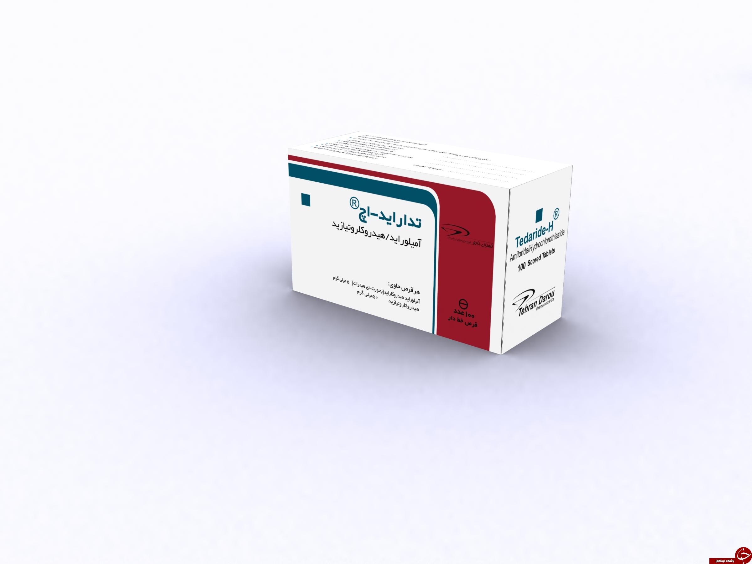 موارد مصرف و منع مصرف داروی آمیلورید اچ