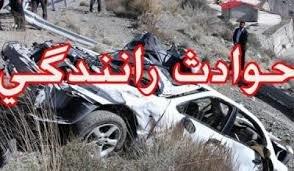 خسارت ناشی از تصادفات رانندگی را چه کسی باید بپردازد؟