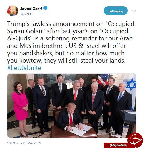 هشدار دکتر ظریف به اعراب و مسلمانان منطقه