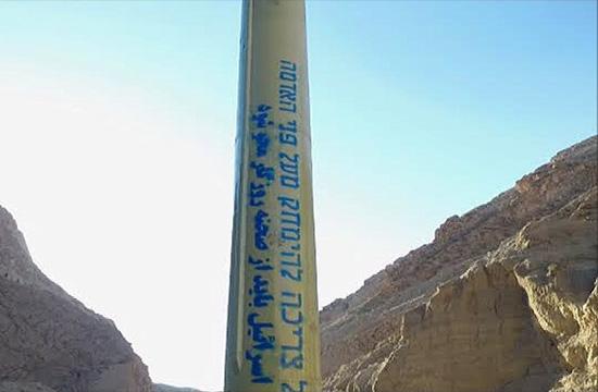 قدر H، موشکی که به زبان عبری پیام ایران را به اسرائیل رساند + فیلم و تصاویر