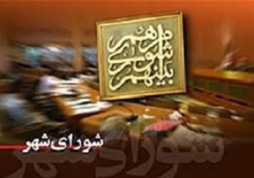 سرخط مهمترین خبرهای روزسه شنبه دهم دی ۹۸ آبادان
