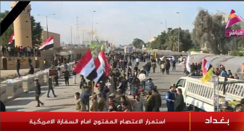 دومین روز تحصن معترضان عراقی مقابل سفارت آمریکا