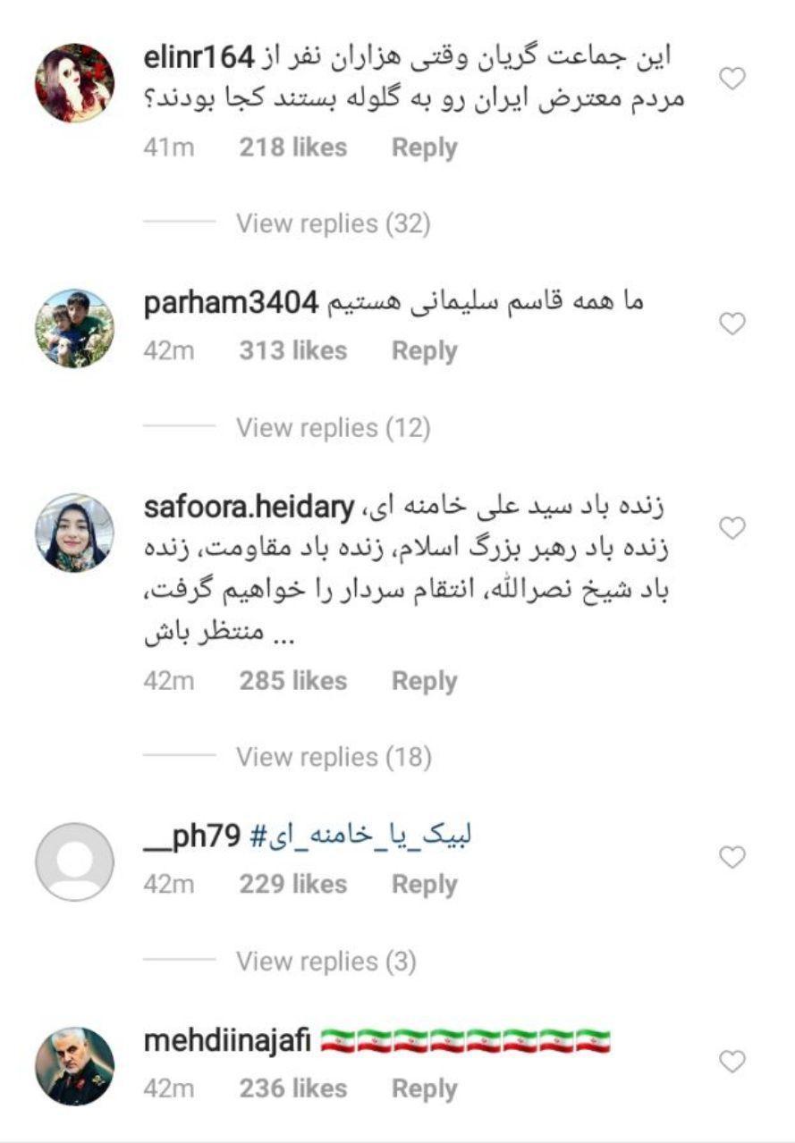 هجوم کاربران ایرانی به صفحه اینستاگرام ترامپ در پی ترور سردار سلیمانی