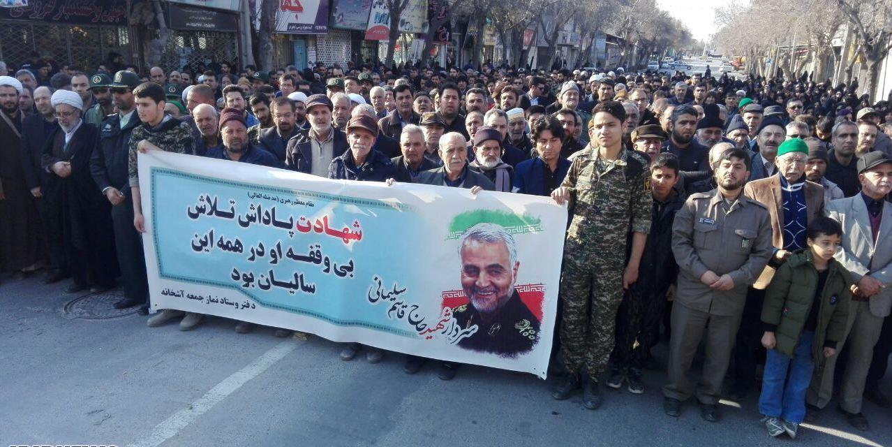 راهپیمایی ضد آمریکایی مردم خراسان شمالی