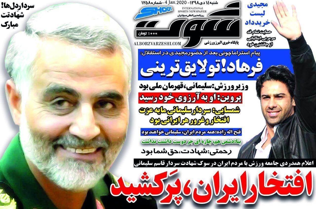 انتخاب مجیدی از بین ۲ گزینه خارجی/ سرمربی پرسپولیس هم ایرانی میشود؟