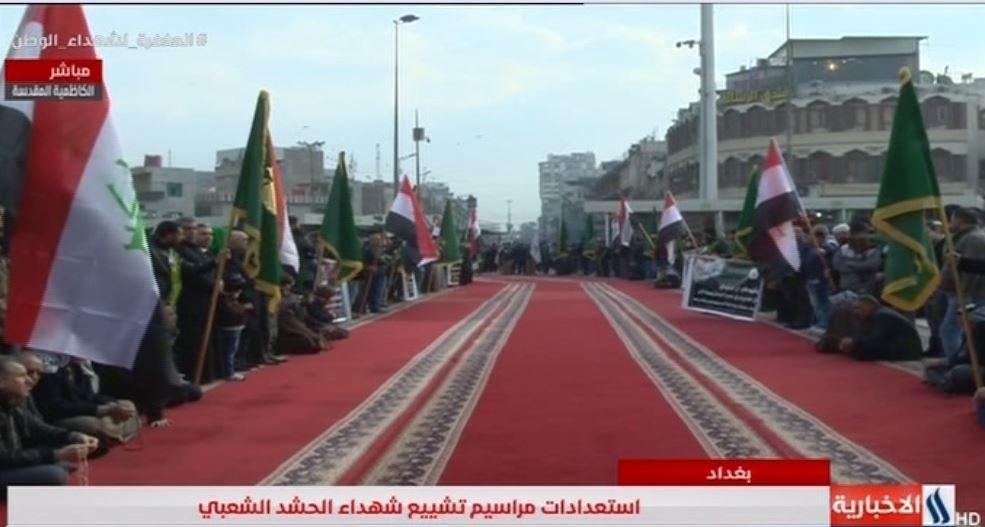 حضور گسترده مردم برای شرکت در مراسم تشییع پیکرهای شهدا در حرمین کاظمین (ع)