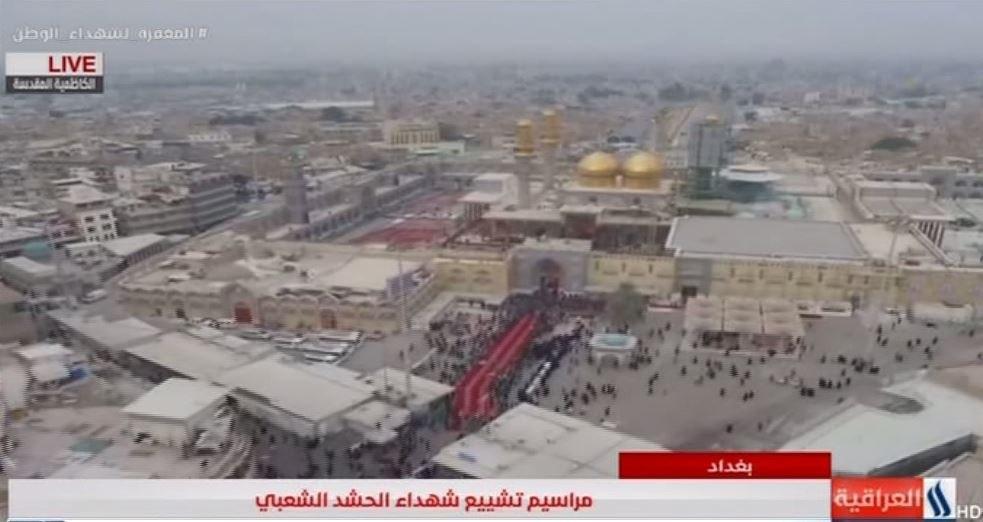 حضور گسترده مردم برای شرکت در مراسم تشییع پیکرهای شهدا در حرمین کاظمین (ع) +تصاویر