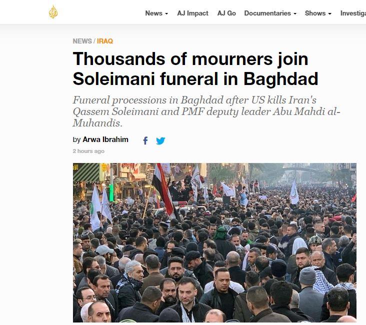 بازتاب تشییع پیکر سردار سلیمانی در رسانههای خارجی+ تصاویر