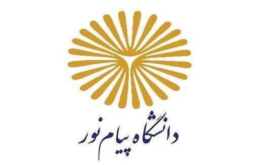 لغو امتحانات دانشگاه پیام نور در 3 روز آینده