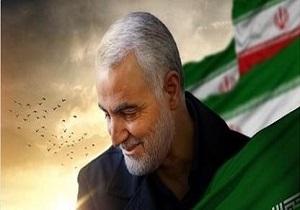 امنیت مرهون تلاش سردار سپهبد سلیمانی است