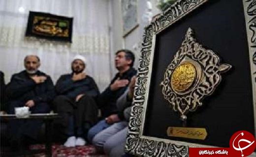 اهداء نشان متبرک به خانواده شهید مظفری نیا
