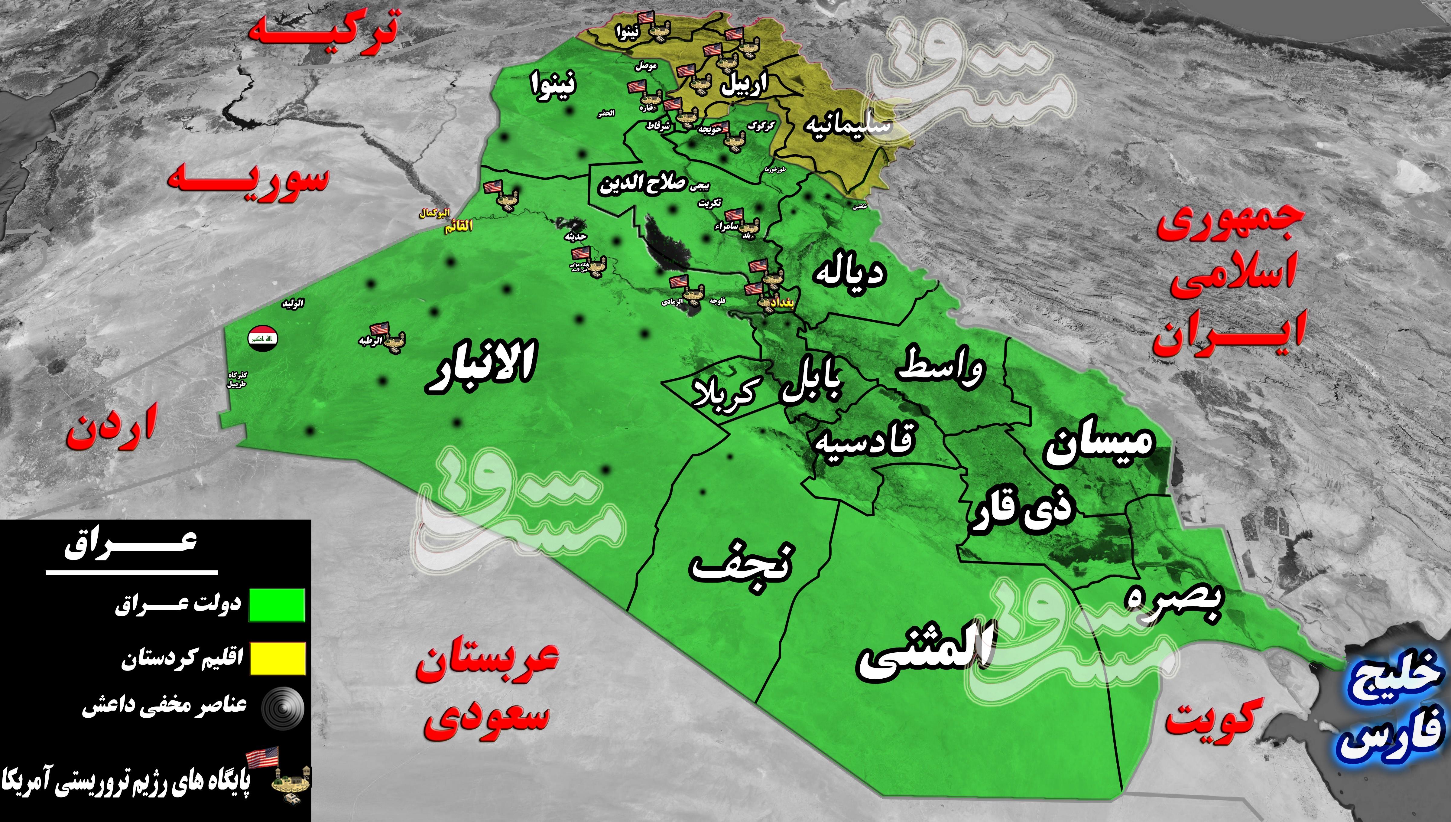 کدام پایگاههای رژیم تروریستی آمریکا در عراق هدف جبهه مقاومت خواهد بود؟ + نقشه میدانی