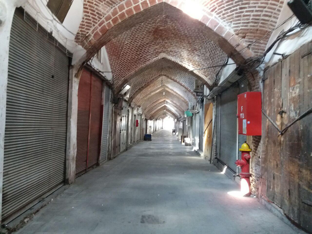 فردا بازار خرم آباد تعطیل است