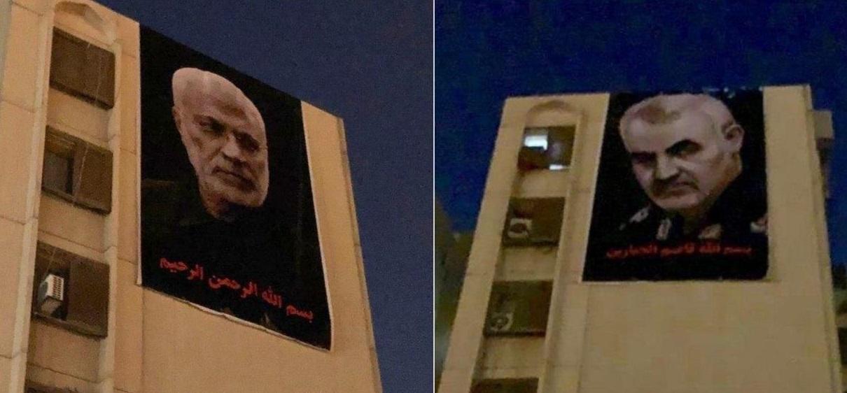 نصب تصاویر شهیدان سلیمانی و المهندس روبروی سفارت آمریکا